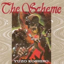 File:The Scheme Soundtrack 1989.jpg