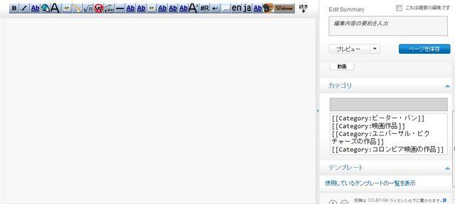 ファイル:2011y10m05d 205015943.jpg