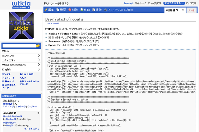 ファイル:C screenshot globaljs.png