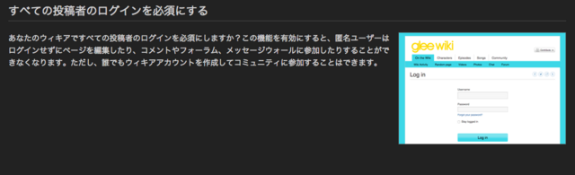 ファイル:WF-JA.png