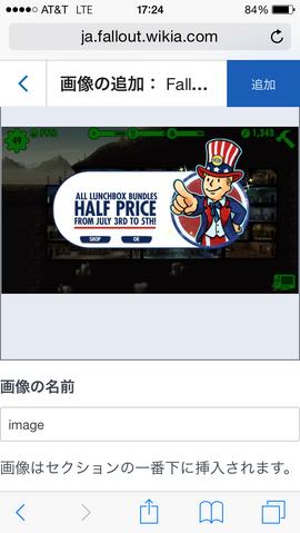 ファイル:JA mobile upload.png