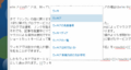 2013年11月16日 (土) 03:49時点における版のサムネイル