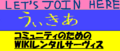 2008年1月22日 (火) 14:22時点における版のサムネイル