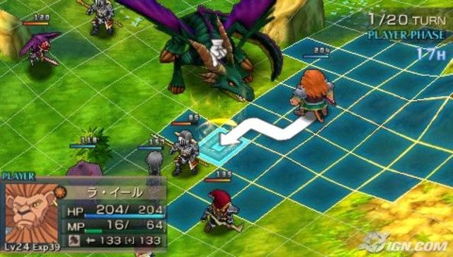 File:Gameplay 1.jpg