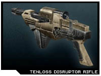 Weapon disruptor image