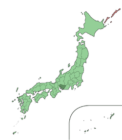 Japan Aichi large