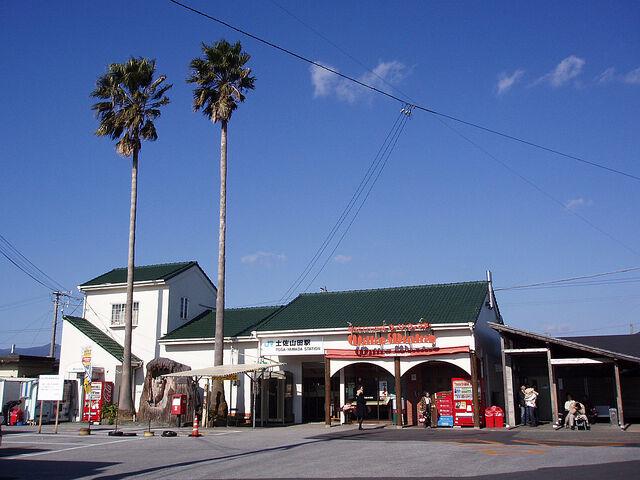 File:JR-Shikoku-Tosa-YamadaStation.jpg