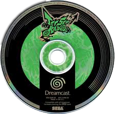 File:Disc.png