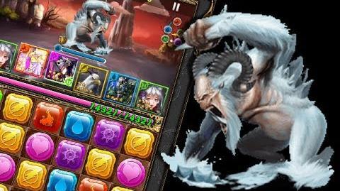 Jewel Dragon - Running White Monster III (Hakutaku)