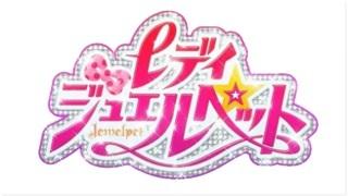 File:Lady Logo.jpg