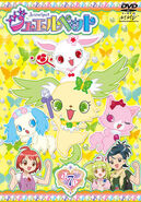Jewelpet - 07