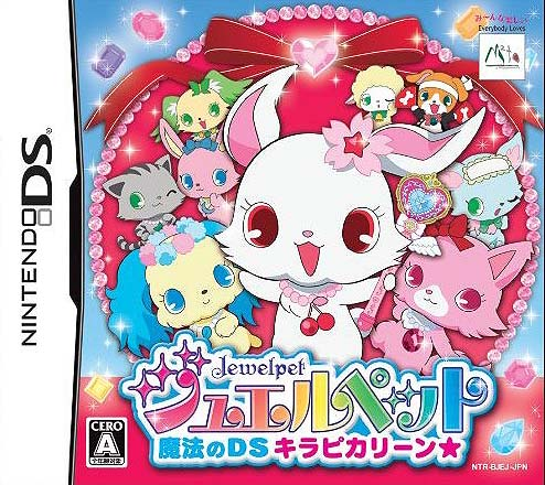 File:Jewelpet - MnDSKK Game Cover.jpg