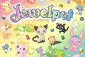 Jewelpet-anime-announced.jpg