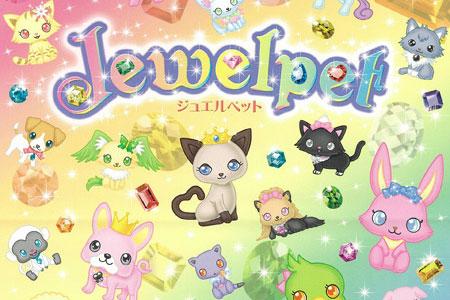 File:Jewelpet-anime-announced.jpg