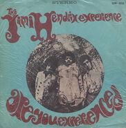 Aye1969chinavinyl