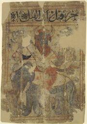 Fatimid Ms-Jazrafil who rides an Elephant