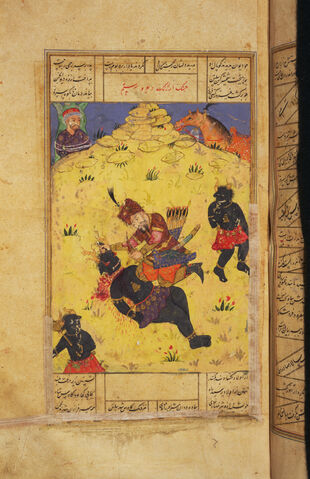 File:Rostam-kills-Arzhang-Dev.jpg