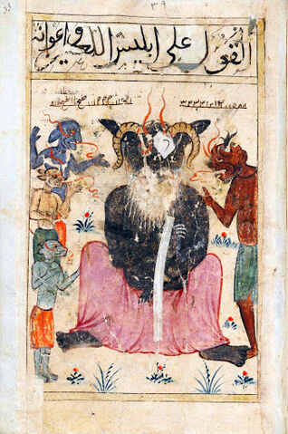 File:Demons Iblis lord of all the demons Demon 0portrait From Kitab al-Bulhan Book of Wonders 14th Century oulis2006-agv-0078-0.jpg