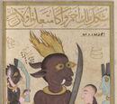 Al-Ahmar