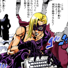 Melone feeling nervous when Baby Face becomes uncontrollable