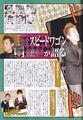 Thumbnail for version as of 21:22, November 14, 2012