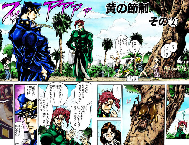 File:Chapter 137 Cover B.jpg