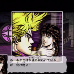 Slapping Dio in the game