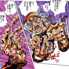 The Stand's ability reaching its peak in Narancia