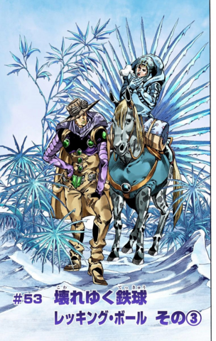 File:SBR Chapter 53.png