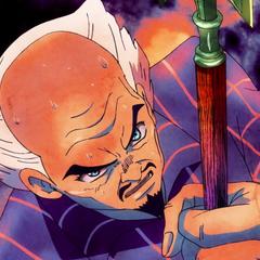 Yoshihiro holds the <a href=