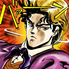 The young Dio