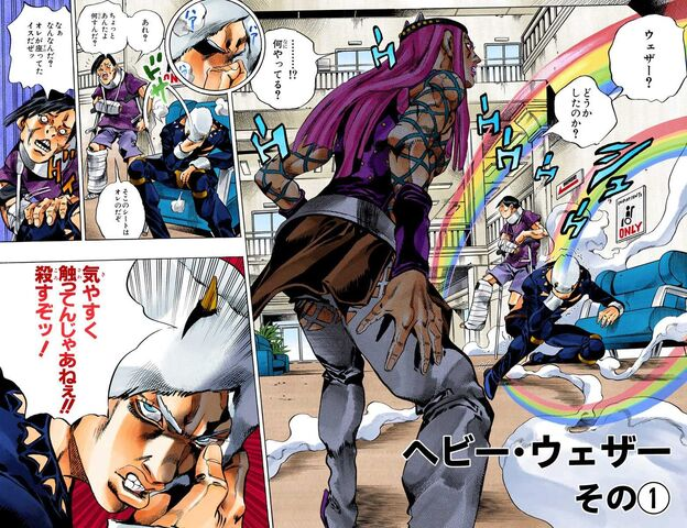 File:SO Chapter 125 Cover B.jpg