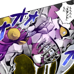 Purple Haze is described as a representation of Fugo's violent side