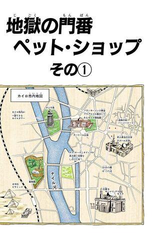 File:Chapter 222.jpg