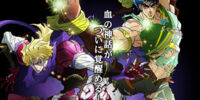 List of JoJo's Bizarre Adventure episodes/Episode 51 to 100