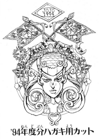 File:Chapter 350 Tailpiece C.png