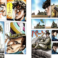 Zeppeli's introduction