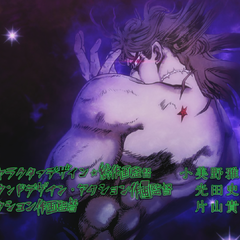 DIO in <a href=