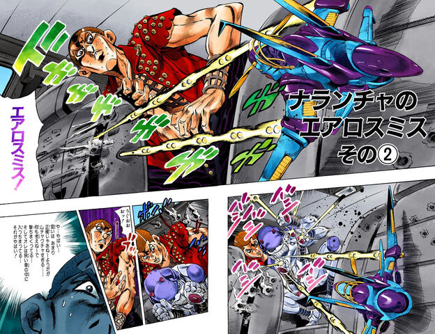 File:Chapter 471 Cover B.jpg