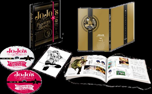 File:JJBAbdbox 1.png