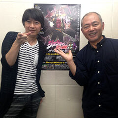 Daisuke Ono & Unsho Ishizuka (#6)
