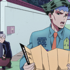 Koichi and Rohan trying to navigate Ghost Alley.