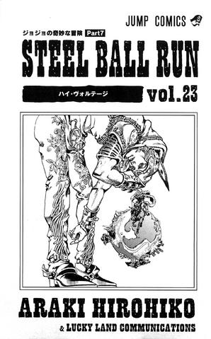 File:SBR Volume 23 Illustration.png