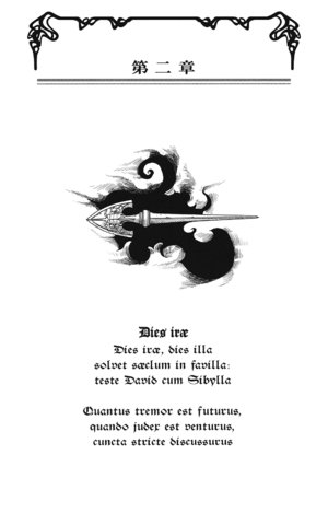 File:TheBook 091.png