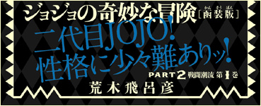 File:List obi4.jpg