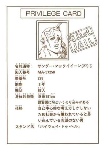 File:SO Chapter 23 Tailpiece.png