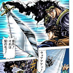 Bruford's Danse Macabre Hair in the manga
