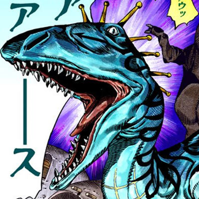File:Scarymonster1.png