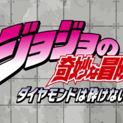 Official logo from the first PV