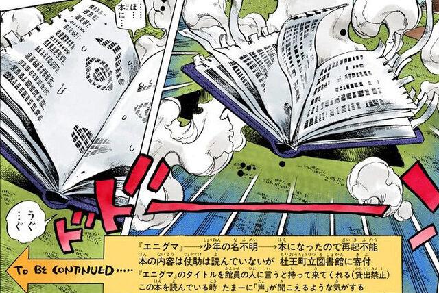 File:Enigmabook.JPG